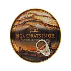 Sprats fumés à l'huile