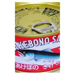"""Saumon """"Karafutomasu"""" 180g"""
