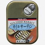 Sardines à l'huile de coton, 2002, Sea Food Market, Japon